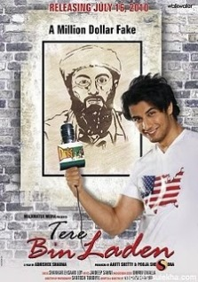 Legendado – Sem, Você Bin Laden